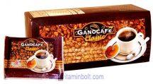 ganocafe-classic-ganoexcel-ganoderma-kave