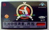 satibo-2-db-alkalmi-potencianovelo-vagyfokozo-ferfi